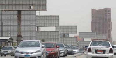 مصر تعلن موعد طرح أول سيارة من نوعها في البلاد