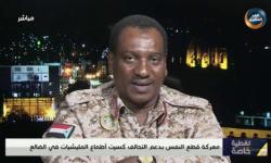 """اليمن: مجهولون يطلقون النار على القيادي بقوات الدعم والاسناد """" عبدالحكيم الكوبي"""" وإصابته إصابة خطيرة"""