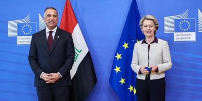 فون دير لاين: الاتحاد الأوروبي يدعم جهود إجراء انتخابات عراقية حرة ونزيهة في أكتوبر