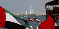 الإمارات.. إتاحة 5 أنواع من تأشيرات الإقامة الطويلة دون كفيل