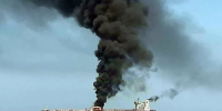 """إيران تتبنى الهجوم على سفينة يملكها """"إسرائيلي"""" قبالة عُمان قتل فيه اثنين من طاقمها"""