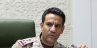 التحالف العربي يعلن أنه أحبط هجوما على سفينة تجارية سعودية