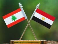 مصر تعلن فوزها بمناقصة لتطوير أحد أهم موانئ لبنان