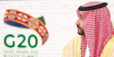"""""""العفو الدولية"""": السعودية صعدت عمليات الإعدام عقب انتهاء رئاستها في مجموعة العشرين"""