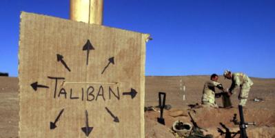 """""""طالبان"""" تعلن سيطرتها على ثاني وثالث أكبر مدن أفغانستان وكابل تدعو مجلس الأمن لاجتماع طارئ"""