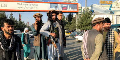 """""""فرانس برس"""": """"طالبان"""" تعلن عفوا عاما عن المسؤولين الحكوميين"""