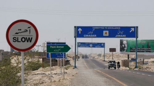 مقتل طفلين بتفجير انتحاري استهدف صينيين جنوب غرب باكستان
