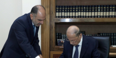 الرئيس اللبناني: الحكومة أحسن ما توصلنا إليه وعلينا العمل للخروج من المهوار