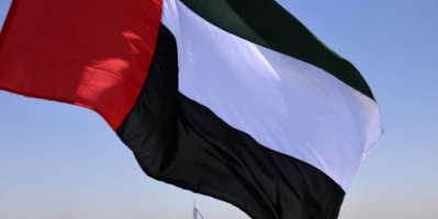 الإمارات ترحب بمسؤولين من قطر وتركيا في مؤتمر للغاز الطبيعي