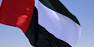 الإمارات.. السلطات تعلن السماح بعدم إرتداء الكمام في بعض الأماكن