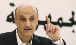 سمير جعجع: السبب الرئيسي لأحداث الطيونة هو السلاح المتفلت الذي يهدد المواطنين